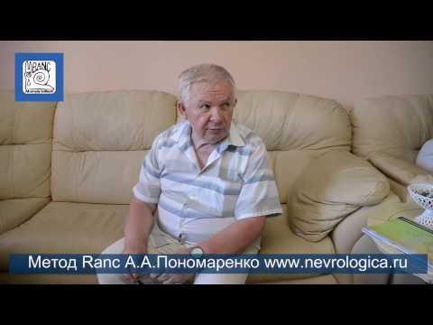 Паркинсонизм: причины, симптомы и лечение