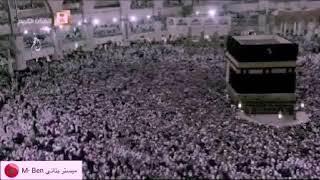 سورة الكهف .... عبد الله سربل