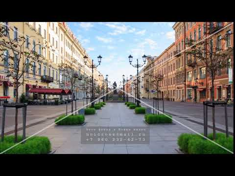 Конюшенная улица. Петербург. Таймлапс и гиперлапс. Футаж