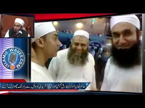 Maulana Tariq jameel And Shahis Afridi With Aamir Khan Outside Hotel