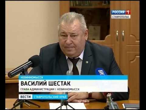 Глава администрации Невинномысска подвел итоги ста дней работы