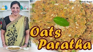 Oats Paratha Recipe | ओट्स पराठा | How To Make Oats Paratha