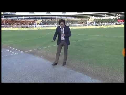sharjah cricket stadium.... pitch report by  ramiz raja
