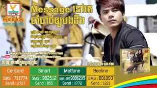 Chhorn Sovannreach   Message Brab Ke Cham Bach Oey Bong Deng RHM CD Vol 518
