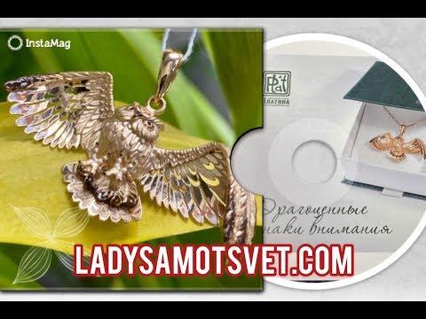 Открываем Посылку 🎁 Костромской Ювелирный Завод 🏭 Platina Jewelry 🍁 Trend Line 🍃 Золото 🍃Топазы