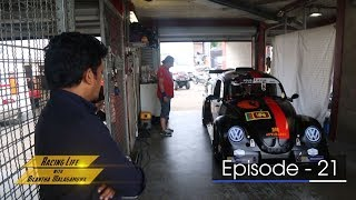 Racing Life with Dilantha Malagamuwa - Season 03 | Episode 21 - (2018-09-09) | ITN Thumbnail