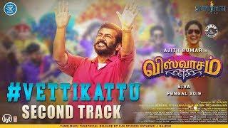 Vettikattu - Viswasam Second Single | Ajithkumar | Nayanthara | D Imman | Siva Video