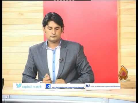Capital Watch with Adnan Haider, Earth quake Part#1