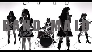 BAND-MAID - Thrill