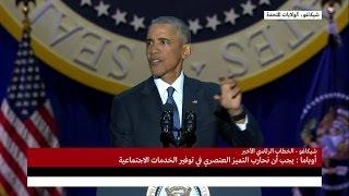 أوباما: النظام العالمي اليوم يمتحن من قبل المتطرفين من جهة والمستبدين من جهة أخرى