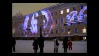 лазерное шоу на Дворцовой в Санкт-Петербурге 04.01.2010.flv