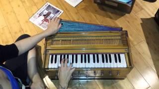 Harmonium Lesson #3 - Moksha Mantra
