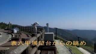 powerspot 16 六甲山 白山神社 石宝殿