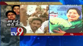 Fight for Jayalalithaa's legacy in Tamil Nadu - TV9