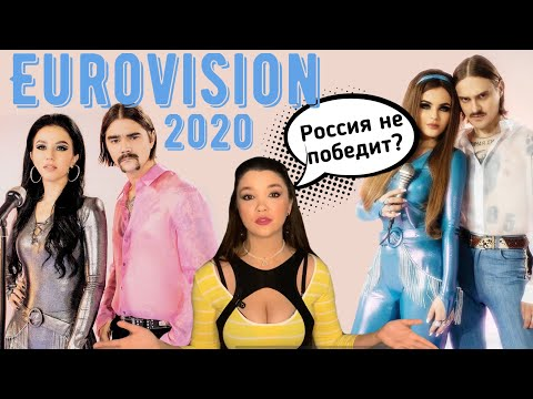 Little Big и клип Uno: Россия не победит на Евровидении 2020? Обзор клипа.