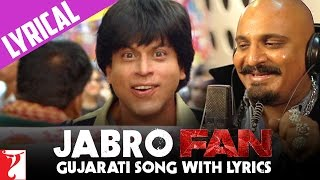 Lyrical: Gujarati FAN Song Anthem with Lyrics | Jabro Fan - Arvind Vegda