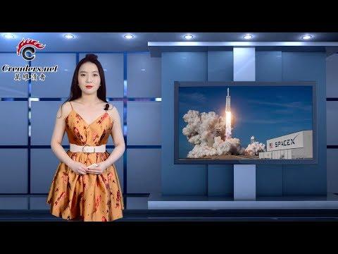 """难得环球时报也承认巨大差距!中国被美国从天上""""打回""""地面(《万维时讯》20180208)"""