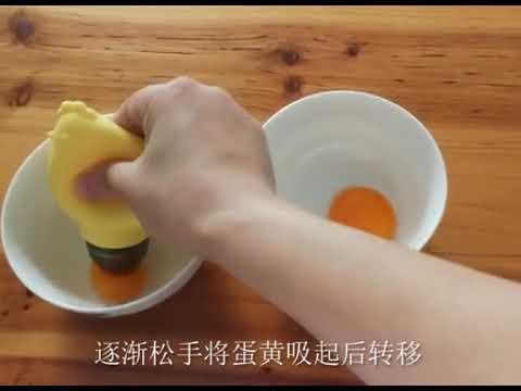 影片 分蛋器 雞蛋分離器 - YouTube