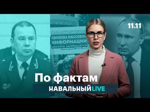 🔥 Как живет прокурор Москвы. На космодроме украли 11 млрд. Галкин и цензура