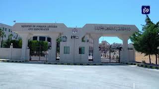 الأردن يدين اعتداء شرطة الاحتلال على المصلين في المسجد الأقصى (24/1/2020)