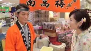 遠鉄百貨店 デパ地下食料品催事 ニッポンの美味探訪