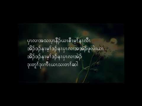 Karen Song| Ohh dar na may dar na - Chally | (Lyrics)