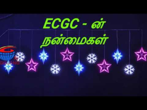 Benefit of ECGC, Export credit guarantee corporation in Tamil