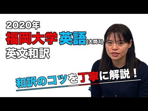 2021 速報 大学 福岡 解答
