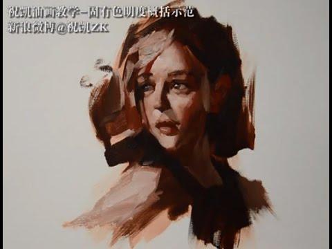 Oil Painting Portraits Tutorial by Zhu Kai Master Artist