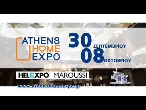 41η Έκθεση Σπιτιού Athens Home Expo