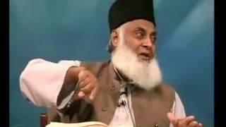 Tauheed-e-Aqeedah and tauheed-e-amali by late Dr Israr Ahmed