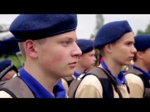 Юнармия: российский ответ нацистской Гитлерюгенд — Гражданская оборона, 30.08