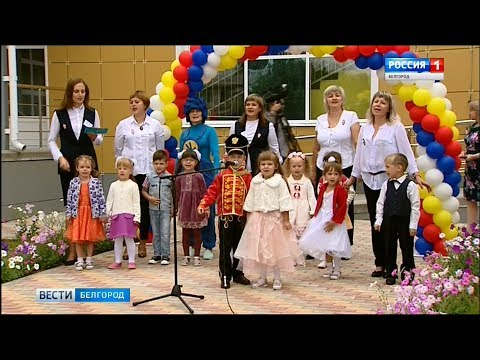 Новый детский сад «Щелкунчик» в Белгороде ждёт своих воспитанников
