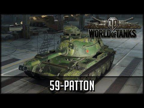 59-patton matchmaking