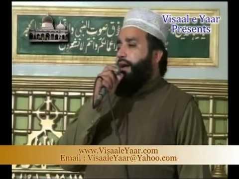 Urdu Naat(Mar Ke Apni Hi)Khalid Hasnain In Gujrat.By Visaal
