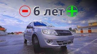 Самый Лучший Автомобиль до 250 тысяч рублей? Гранта Отзыв