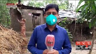 নওগাঁয় প্রচন্ড ঝড় ও ভারি বৃষ্টিতে আম-লিচু ঝরে পড়েছে | Naogaon News | Somoy TV