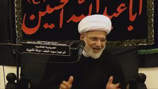 الشيخ زهير الدرورة - السيدة فاطمة الزهراء عليها السلام الحرة