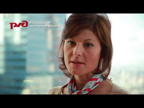 Видео Презентация сотрудницы РЖД
