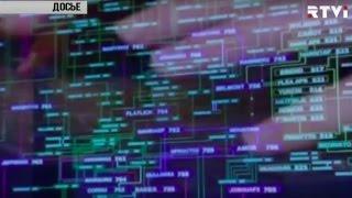 Time  российские хакеры взломали 10 тысяч твиттер аккаунтов Пентагона