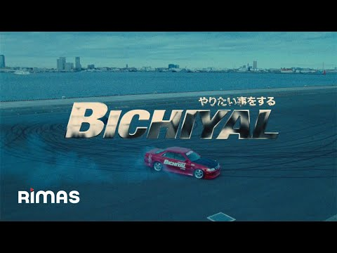 Bichiyal – Bad Bunny x Yaviah ( Video Oficial )