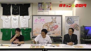 【馬キュン☆2019】オークス thumbnail