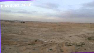 Archive new Suez Canal: November 20, 2014