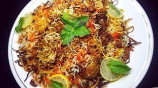 Restaurant Style Chicken Dum Biryani|Chicken Biryani|चिकन बिरयानी रेसिपी|चिकन दम बिरयानी रेसिपी