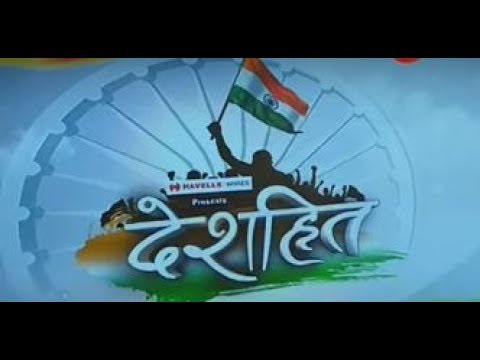 Deshhit: ICJ rules in favour of India