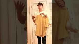 [코오롱몰 라이브쇼] 조은강 호스트의 첫번재 여행룩 코…