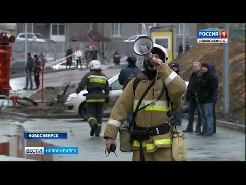 Спасатели вывели посетителей из ТЦ «Аура» в Новосибирске