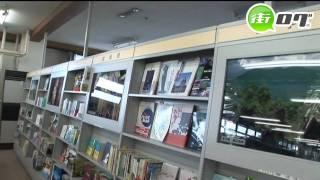 宮脇書店総本店 ブックプレイランド - 地域情報動画サイト 街ログ