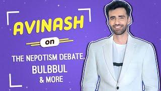 Avinash Tiwary On The Nepotism Debate, Bulbbul & More