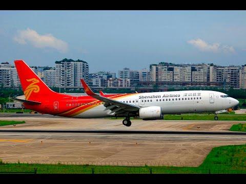 [ P3D] PDMG - Boeing 737-800 NGX / Shenzhen Airlines | Shenzhen Baoan International Airport (ZGSZ)